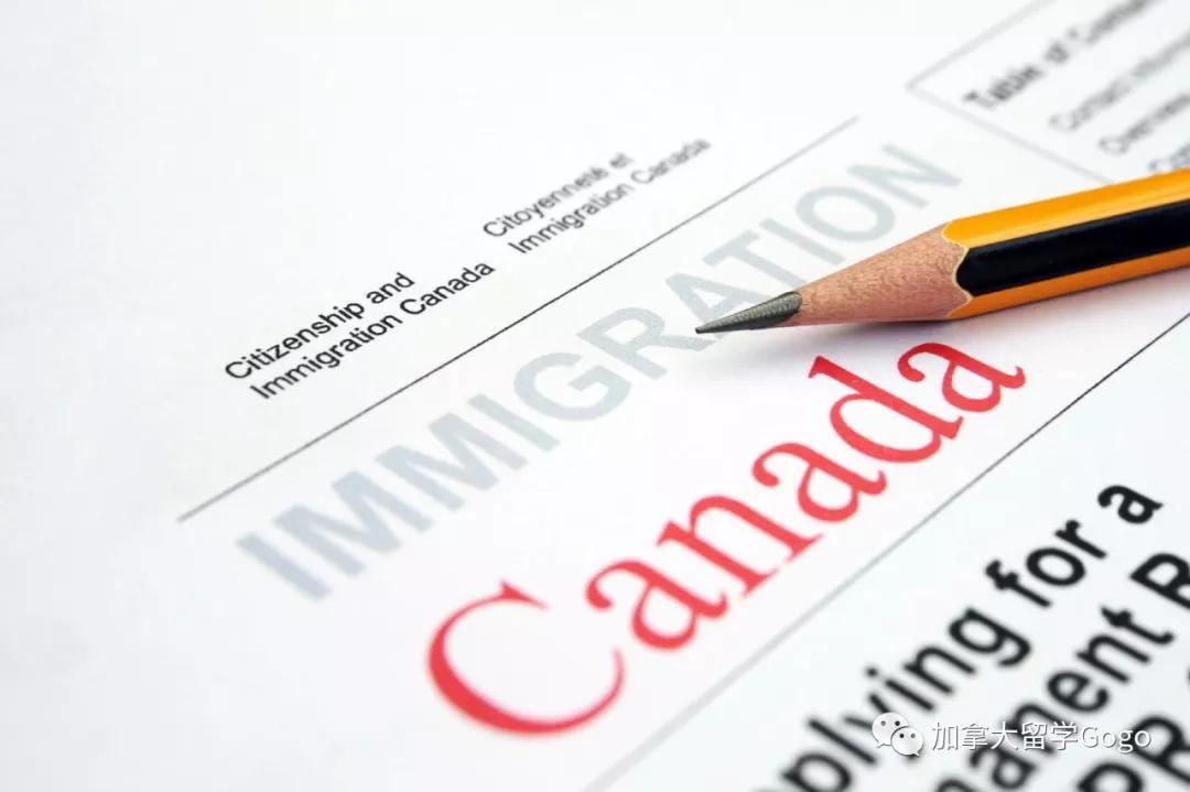 三分钟读懂加拿大移民,这里有您想要的解析!