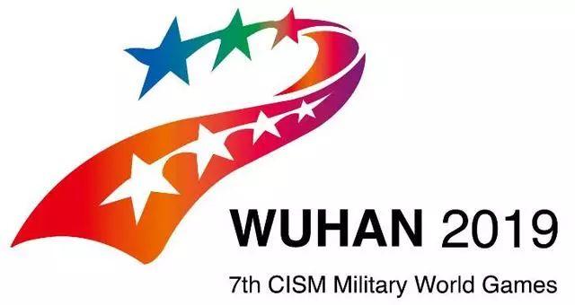 军运会|军运会期间武汉部分区域实施无线电管制