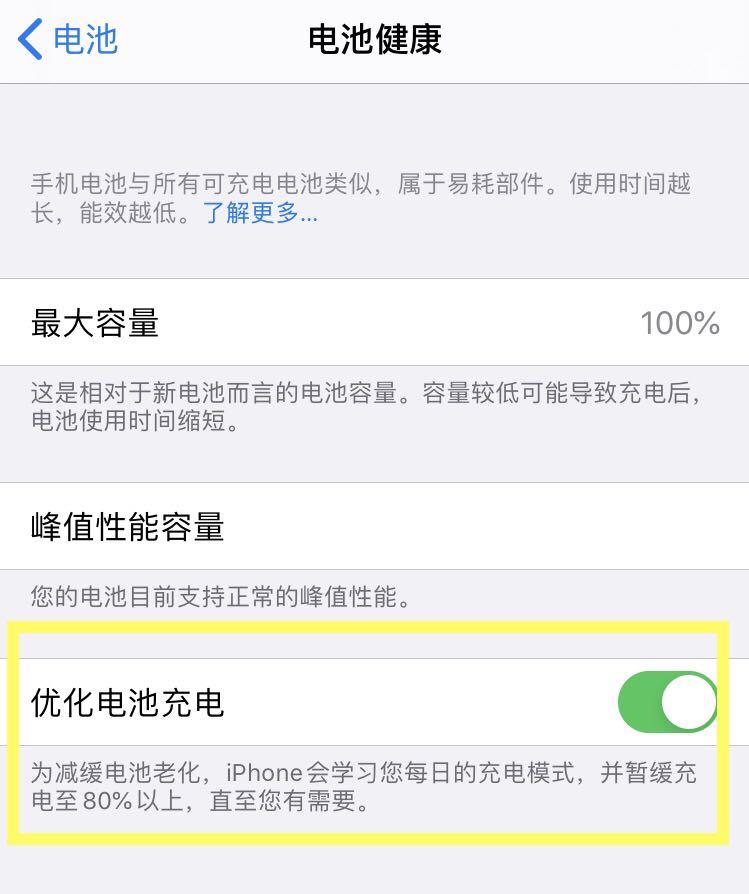 重磅!iOS13隐藏彩蛋,全被我挖出来了