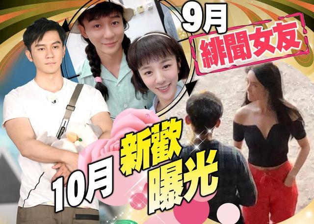 李晨约会照实为电视剧拍摄现场照,恋上新加坡富商千金不靠谱