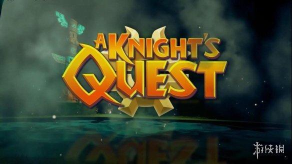 <b>类塞尔达游戏《骑士之旅》本月10日发售 玩法很丰富</b>