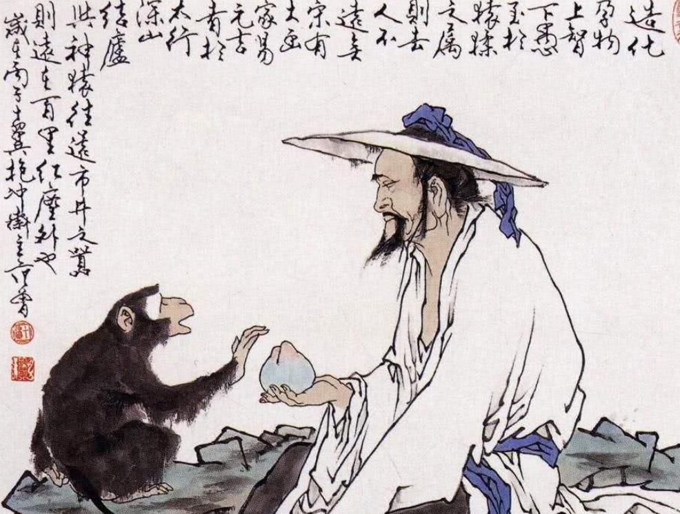 历史人物鬼谷子生平介绍
