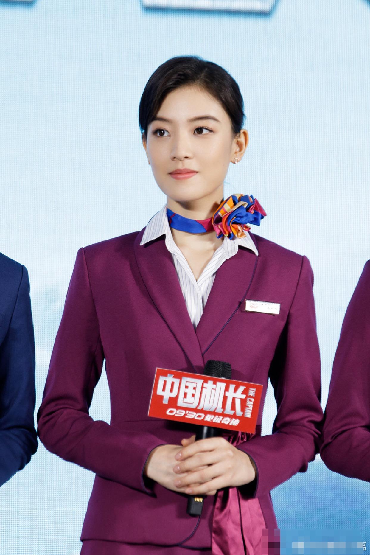 《中国机场长》最美女配不是张天爱,而是一直不太红的她插图(11)