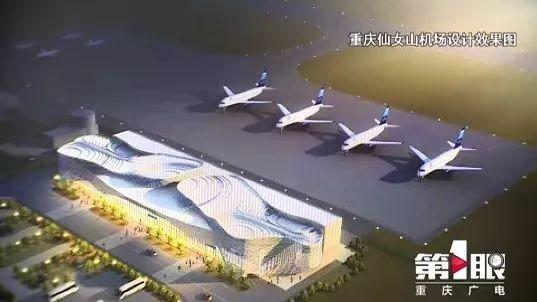 """【建设】这里正式命名为""""重庆仙女山机场"""",明年具备通航条件"""