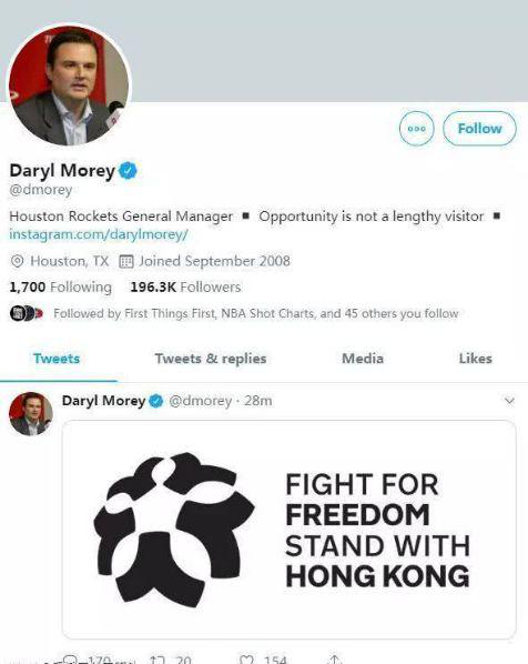 莫雷发布涉港言论,媒体人杨毅发文怒怼