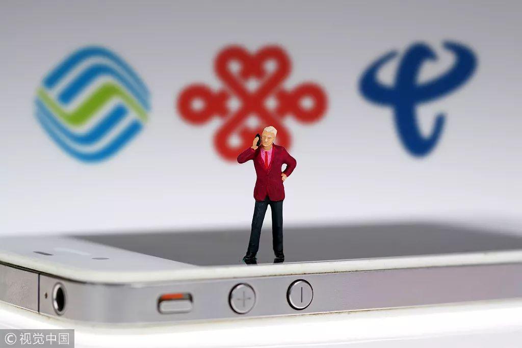 三大运营商5G预约用户数近9百万,10月份或将开启正式商用