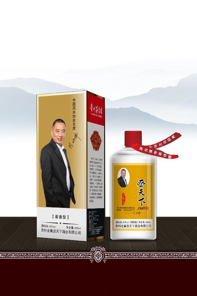 陈帅佛代言丞天下酒,成功进入俄罗斯市场,年销量过亿