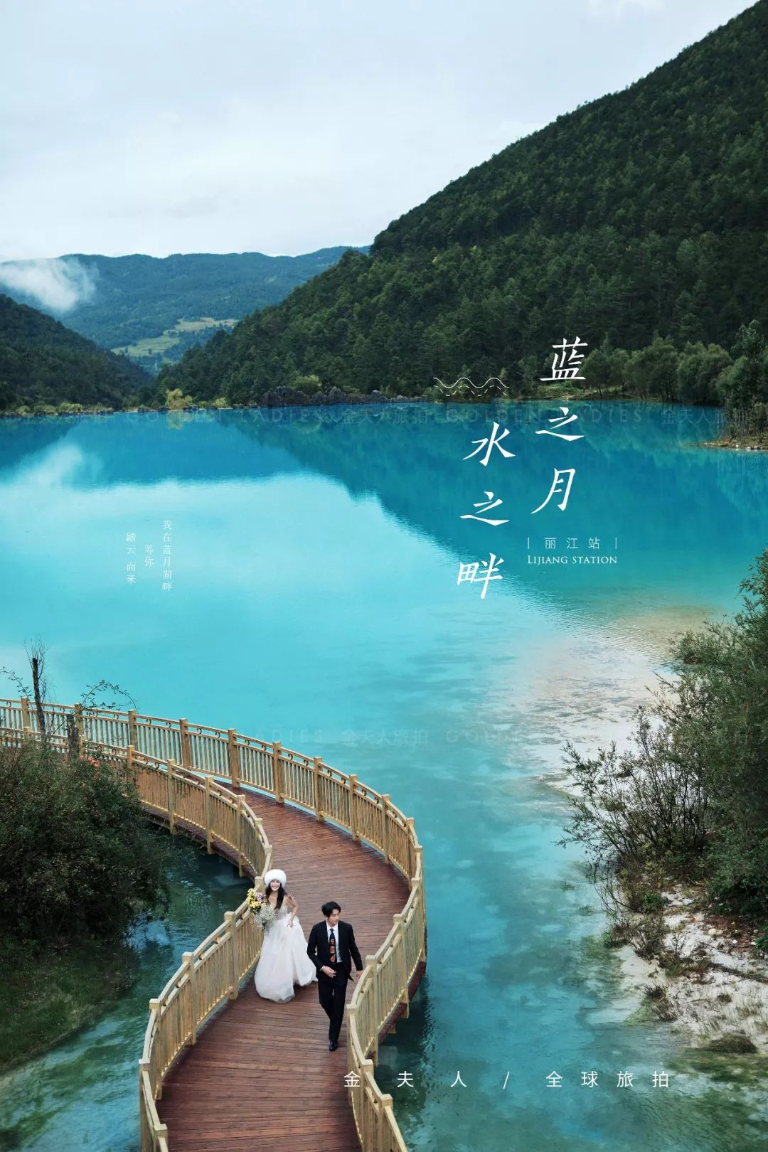 襄阳汉江水畔平面图