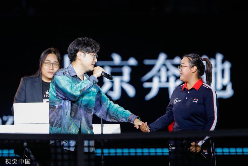 中网公布赴2020年大满贯球童名单 王铮亮携手10年老球童唱响钻石球场