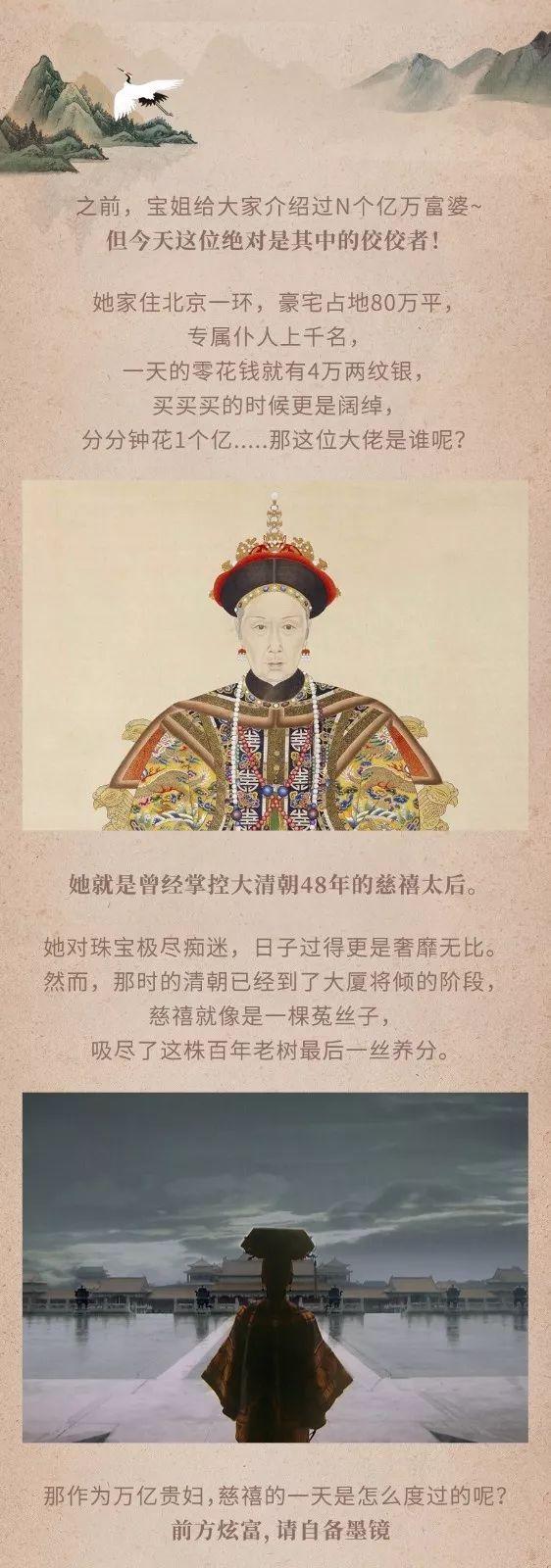 中国最爱喝人奶的女人,她的一天从挑10吨珠宝开始……