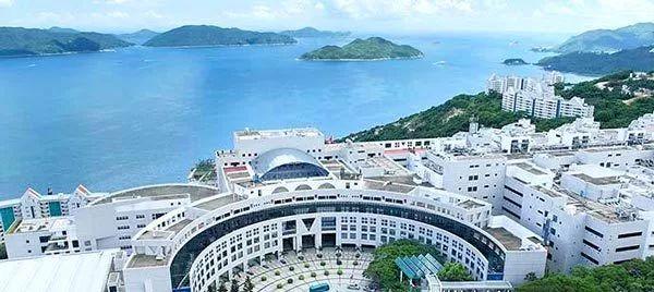 香港科技大学2020年内地生本科入学申请开始了,预计面向内地招190人