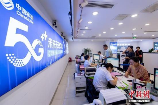 三大运营商5G预约用户数近9百万5G商用进入倒计时