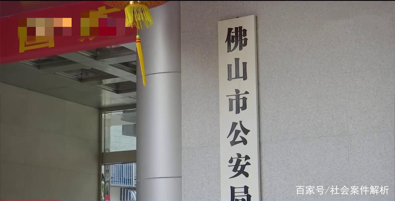 广东省佛山市南海区又发生一起闹剧,男子竟报警求助能否闯红灯?