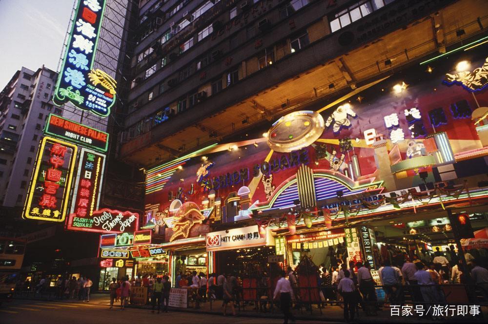 """中国消费""""最高""""的3座城市,物价堪比东京,网友:不敢享受"""