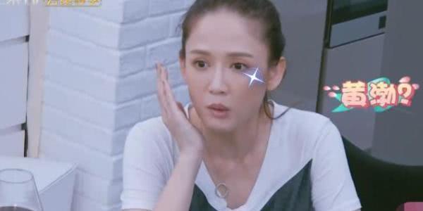 陈乔恩直言喜欢黄渤,谁注意一旁颖儿的眼神网友:表情绝了