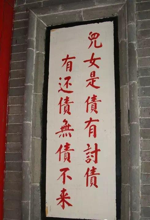 南怀瑾先生:谈谈男女夫妇的因缘