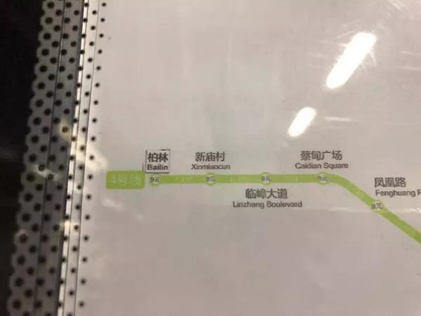 乘地铁直达德国?武汉地铁柏(bó)林站逐步更名柏(bǎi)林