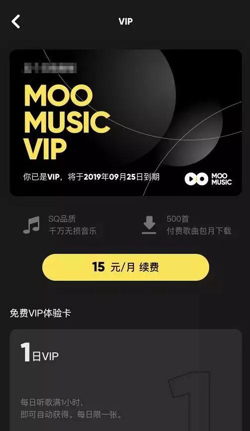除了QQ音乐等,腾讯还有个鲜为人知的音乐软件,重点是免费