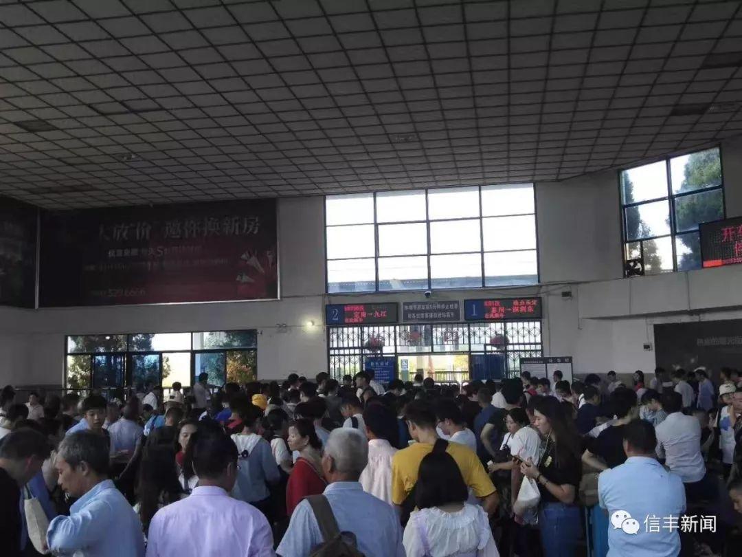 紧急扩散 明天起信丰火车站出行的一定要记住这件事 否则