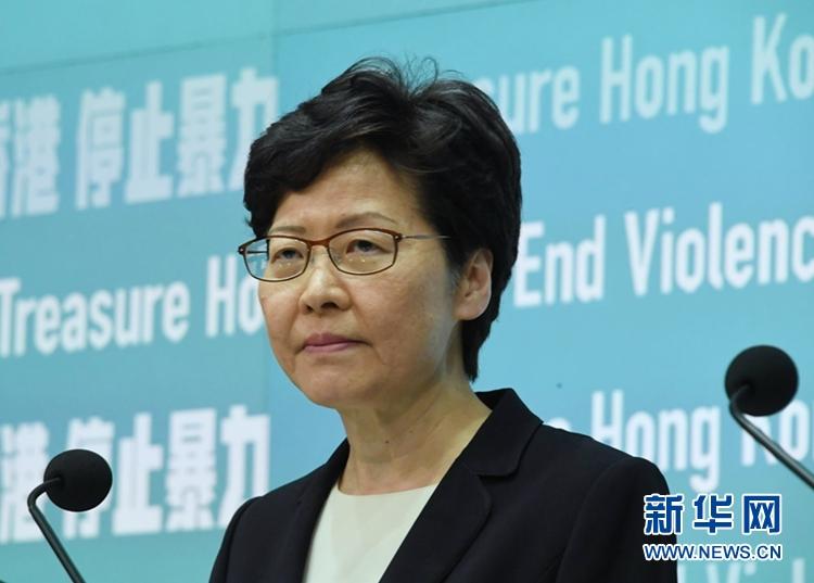 <b>香港订立《禁止蒙面规例》 5日零时起生效实施</b>