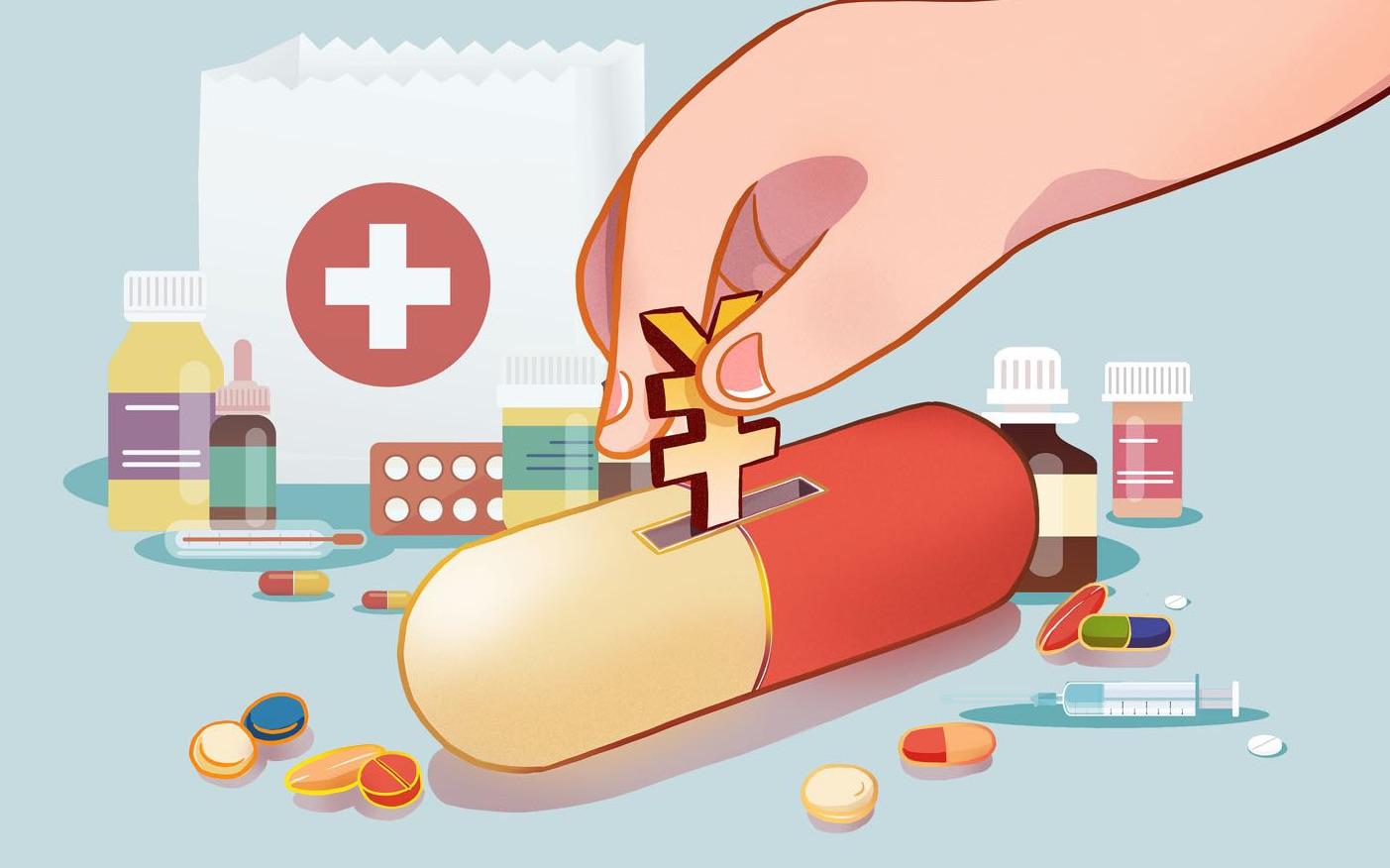 国庆长假中老年人消吃力爆棚 体检、医美人群增加近两倍