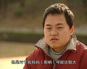 13岁读大学的魏永康,17岁考上中科院后被劝退,因妈妈过于溺爱