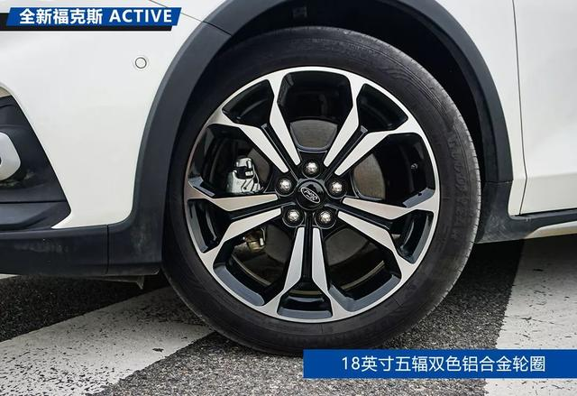 凭操控吸粉无数的福克斯,推出Active车型是否有惊喜