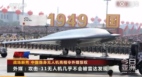 """每经午时丨英媒称我国隐身无人机""""Amazing"""",美军曾研发,但他们抛弃了;香港12个省级同乡社团宣布联合声明支撑《制止蒙面规例》"""