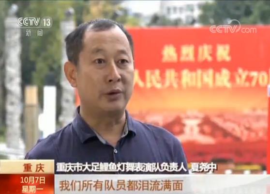 庆祝新中国成立70周年联欢活动·盛典有我—推迟婚礼用爱礼赞新中国