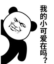 【精彩】10月更新预告|新飞艇新冈爆还有新系统!