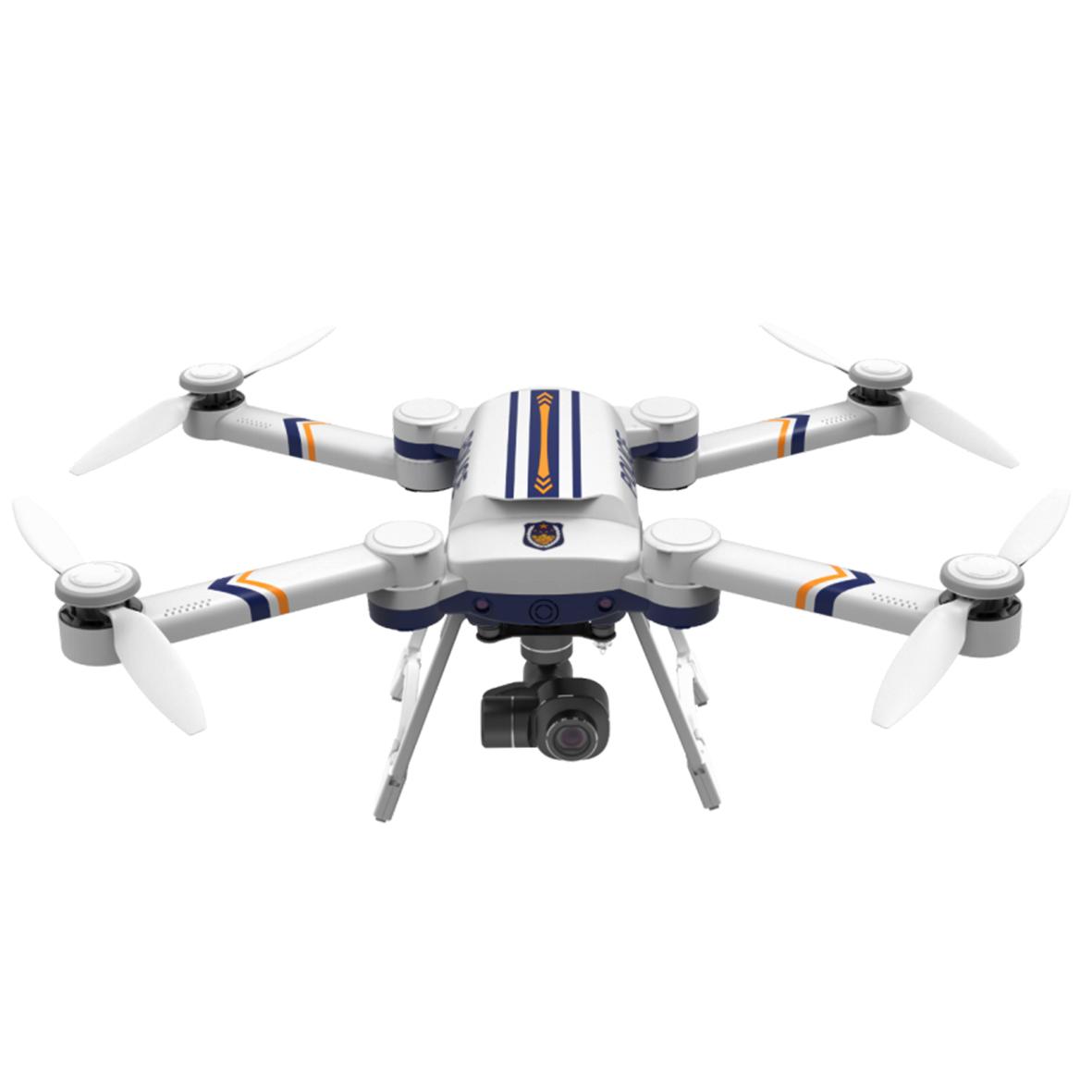 无人机反制设备是什么?