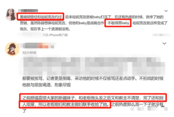 原创               黄晓明被曝出轨女星baby亮相无人提裙举步维艰 网友:再不给她提裙摆