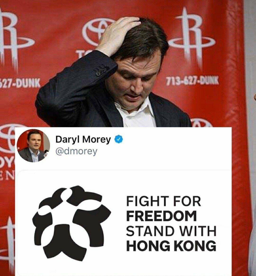 莫雷,拒不道歉:中国球迷误解我了,这是个人观点,与火箭无关