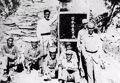 """""""混入""""八路军中的日本人,中国战友曾拼命夺回他的遗体"""