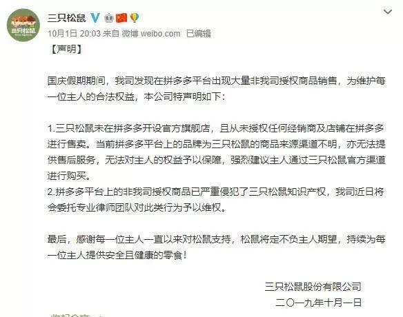 """拼多多宣布向淘宝天猫开战!今年双十一比去年提前10天""""打响""""!"""