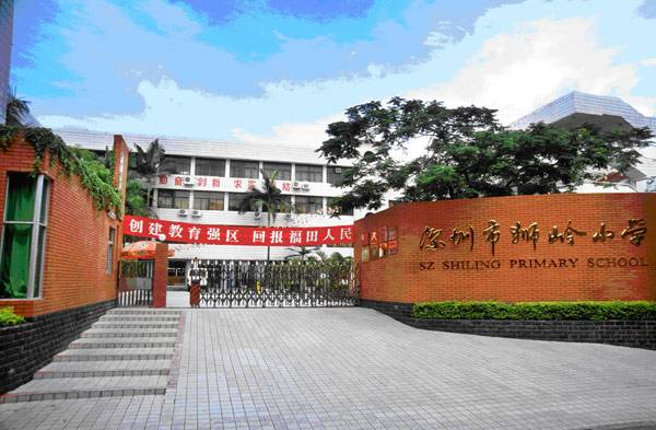 如何能让外地孩子在深圳上学?多数非深户家长选择这样做,真心酸_积分