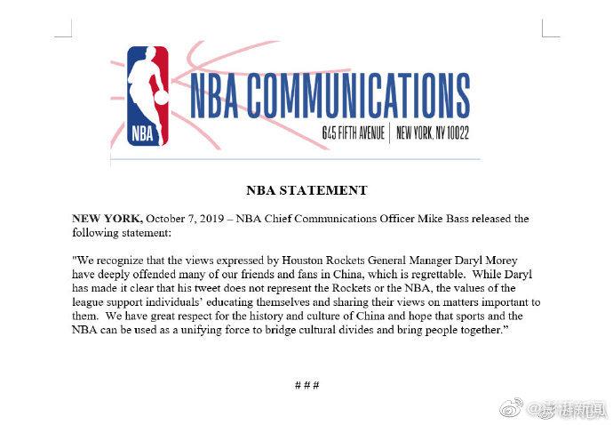 NBA称对莫雷感到极其失望,严重伤害中国球迷感情