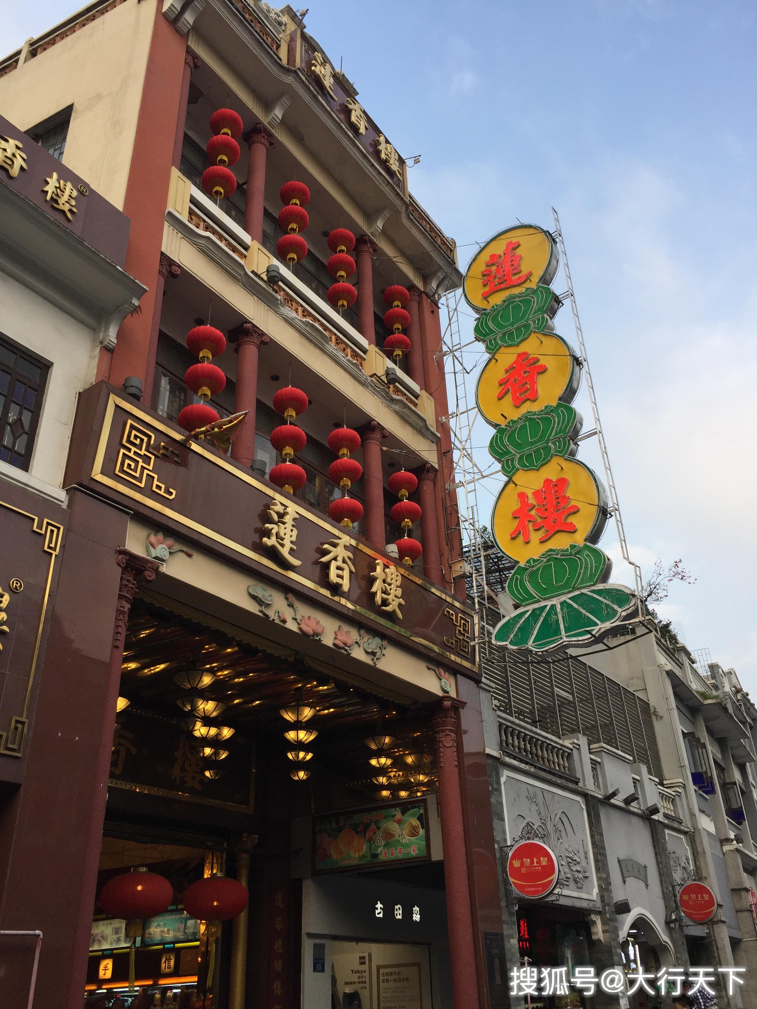雷州gdp_广东雷州半岛为什么发展不起来?