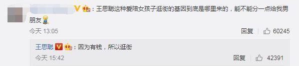 收评:沪指涨0.52% 创指4月跌4.12%_毒药女流氓