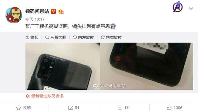 网友曝光坚果新机摄像头和三星S11系列渲染图,iPhoneSE2有戏?