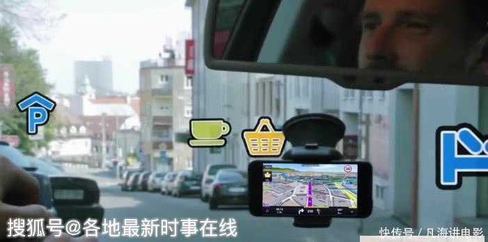 """北斗""""全球定位""""是骗局?为啥国产手机还用GPS?今天终于懂了"""