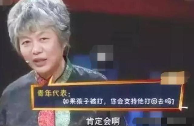 """孩子被欺负,还在跟孩子说""""告诉老师""""?看李玫瑾教授怎么说_老师欺负"""