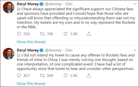触雷后莫雷回应了 没有丝毫道歉意思