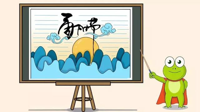 我的中国梦艺术字打印