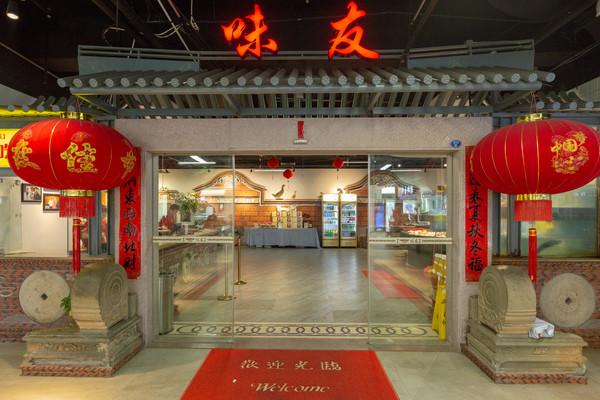 厦门这家25年老店,曾凭借鸭肉面线登上舌尖3,如今已开10家分店