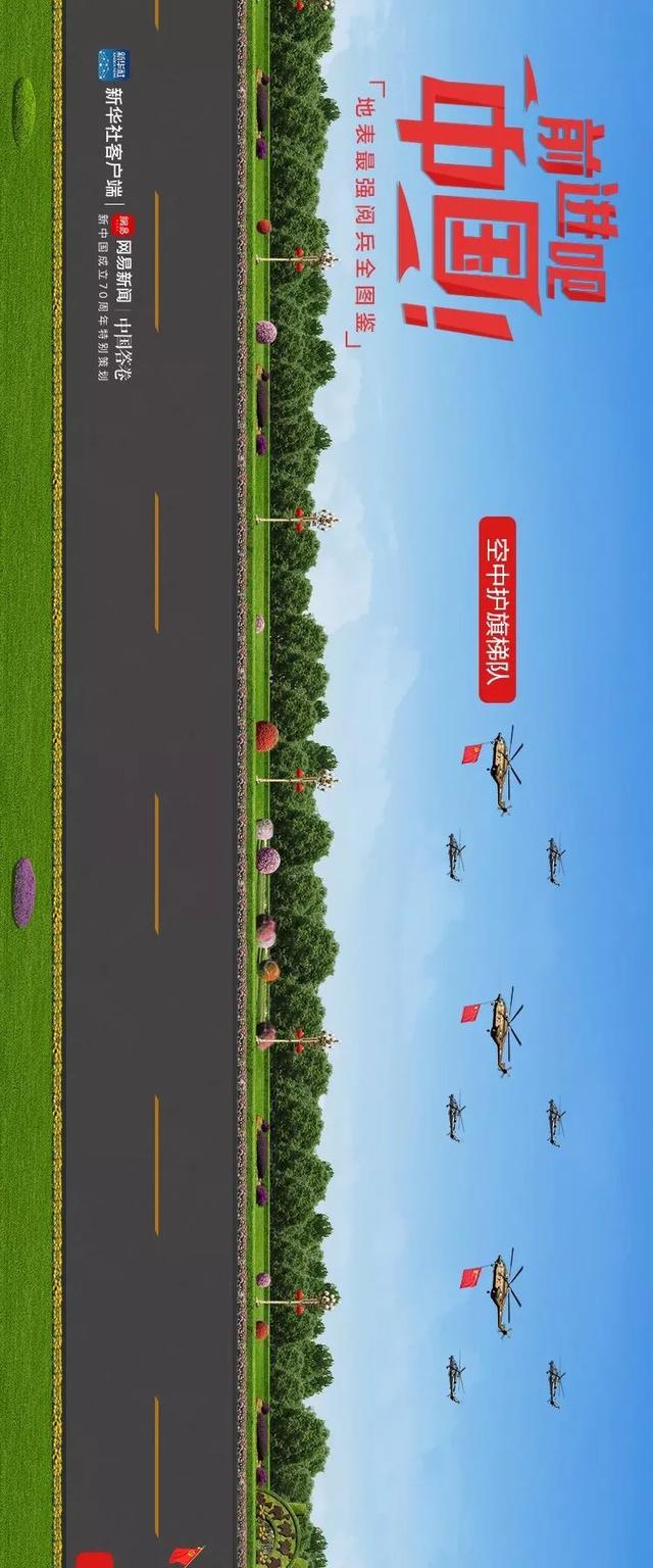 <b>庆典后,北京最强的一张照片出炉,赶快收藏</b>