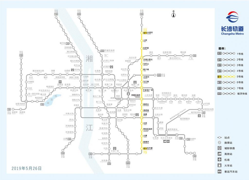 广州地铁最新消息:五号线东延段可动工建设 对接... - 广州本地宝