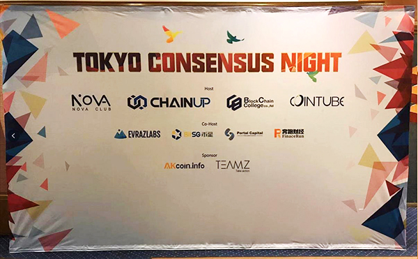 tube8日本动漫_夏特:数字货币空间巨大 cointube将立足日本布局全球