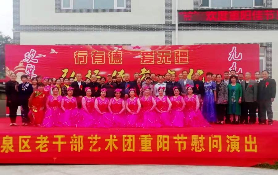河北省人力资源服务行业协会举办德孝文化活动暨德孝基地授牌仪式