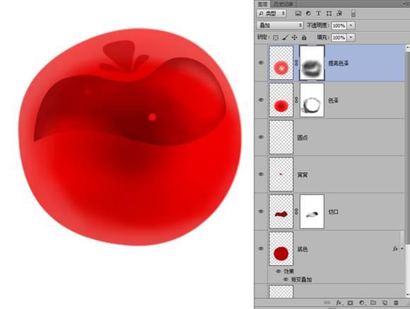 ps的自学教程制作樱桃的第三步:调整樱桃的不透明度   然后新建一个图层,命名为右下角高光,用钢笔勾出月牙形状填充白色,图层效果为【叠加】;再新建一个图层,命名左高光.